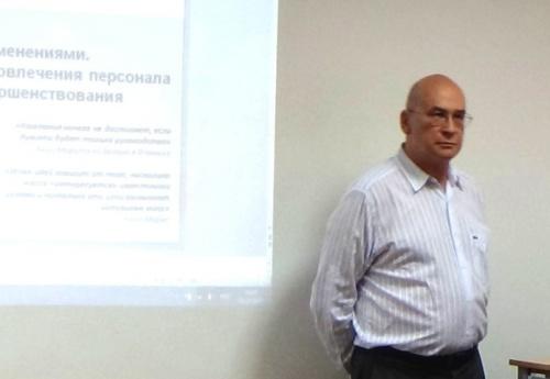 Пастернак_семинар